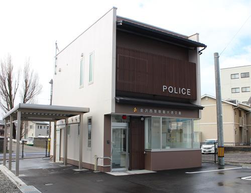 金沢西警察署大徳交番